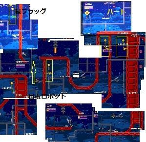 宇宙基地1説明3.jpg