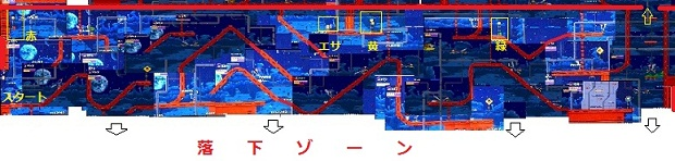 宇宙基地3-①.jpg