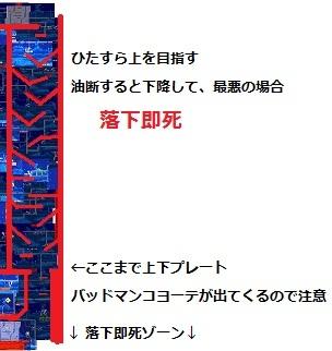 宇宙基地3-②.jpg