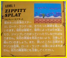 zippity splat.JPG