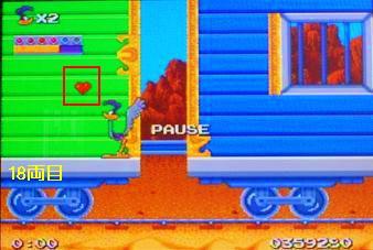 train2-40.JPG